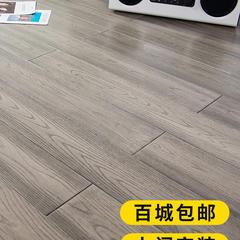 纯实木地板厂家直销番龙眼大自然原木格丽斯浅灰色仿古家用18mm